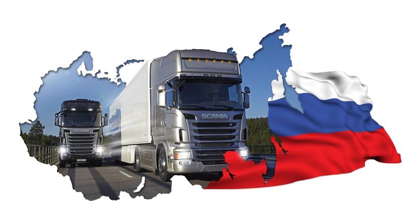 Рынок грузовых перевозок в России